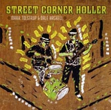 StreetCornerHoller