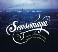 Sensemaya: Havana Before Dawn