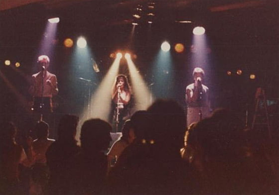 The Penny Knight Band performing in 1984