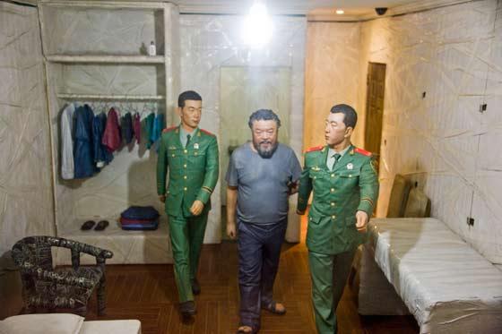 Ai Weiwei: S.A.C.R.E.D.