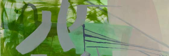 Amy Sillman: Black Doorway (detail) @ CSC Bard Galleries