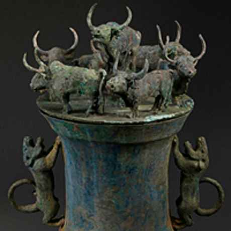 Container for Cowrie Shells with Seven Yaks on Lid @ The Clark Art Institute