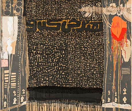 Fathi Hassan: Carpet @ Williams College Museum of Art