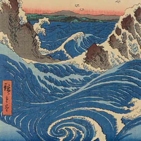 Utagawa Hiroshige: Awa Province: Naruto Whirlpools